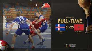 مونديال اليد.. أيسلندا تهزم المغرب وتتأهل للدور الرئيسي