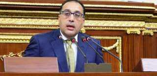 رئيس الوزراء يكشف تفاصيل رؤية مصر 2030