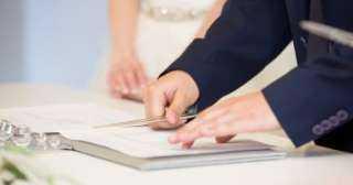 الأزهر يحدد ما يجوز والمنهي عنه في عقد الزواج
