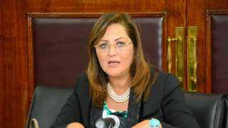 وزيرة التخطيط: الحكومة المصرية تتبنى استراتيجية وطنية للانتقال إلى الاقتصاد الأخضر
