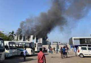 كارثة..اندلاع حريق في أكبر معهد لانتاج اللقاح في الهند والعالم