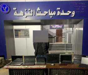 مباحث القاهرة تكشف غموض سرقة أموال وأجهزة حاسب آلى من داخل شركة