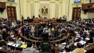رفع الجلسة العامة للبرلمان لتعود للانعقاد غدا