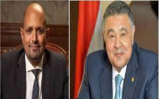 أعضاء مجلسي النواب والشيوخ يشيدون بإنجازات محافظ البحر الأحمر