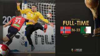 النرويج تكتسح الجزائر وتصعد لوصافة المجموعة الثالثة في مونديال اليد