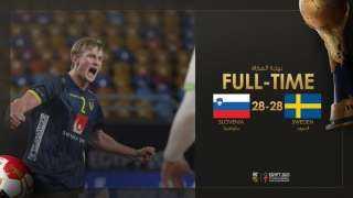 مجموعة مصر.. السويد تتعادل مع سلوفينيا (28 – 28) في قمة مثيرة بمونديال اليد