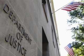 العدل الأمريكية توجه تهمة سرقة البيانات إلى روسية ومواطنين عربيين