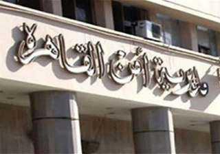 مباحث الزاوية الحمراء بالقاهرة تكشف لغز  العملات المحلية المزورة