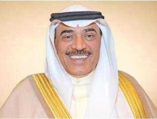 تكليف صباح خالد الحمد الصباح بتشكيل الحكومة