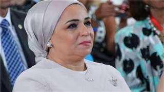 قرينة الرئيس ناعية عبلة الكحلاوي : كانت نموذجاً مشرفاً للمرأة المصرية