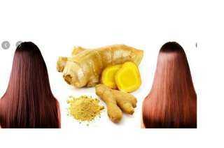 نتيجة مذهلة عند وضع الزنجبيل على الشعر