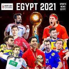 مصر والدنمارك كرة يد.. موعد المباراة والقنوات الناقلة
