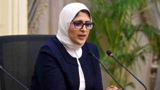 وزيرة الصحة تحذر : معدل الإصابات الأسبوعى بكورونا يسجل ارتفاعا ملحوظا