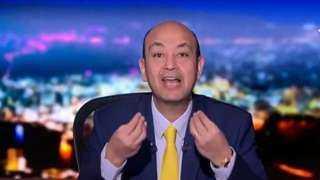 """بعد نجاته من حادث سير.. عمرو أديب يعود لتقديم برنامج """"الحكاية"""" غداً"""