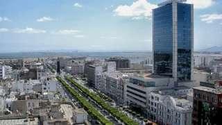النقد الدولى يتوقع وصول الاقتراض لدى تونس إلى ٧.٢ مليار دولار فى ٢٠٢١