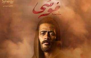 """محمد رمضان يروج لمسلسله الجديد """"موسى"""": ملحمة تليق بالجمهور العظيم"""