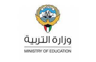 قطعت رواتبهم.. قرار صادم من الكويت بشأن المدرسين العالقين في الخارج