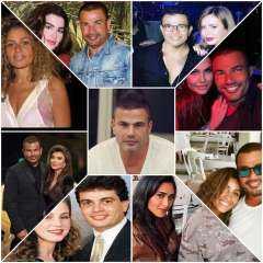عياره فلت.. أسرار وحكايات لم تُنشر عن علاقات الهضبة عمرو دياب النسائية