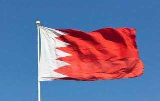 بيان ناري من البحرين بشأن استهداف ميناء رأس تنورة وشركة أرامكو السعودية