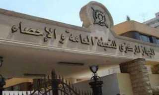أرقام مفاجئة.. الإحصاء يكشف أوضاع المرأة المصرية في هذه المجالات