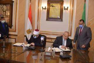 بالصور ..توقيع بروتوكول تعاون بين جامعة القاهرة ووزارة الأوقاف لتدريب أئمة المساجد