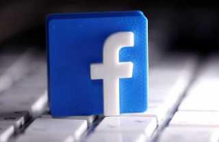 بمناسبة اليوم العالمي للمرأة 2021.. «فيس بوك» تطلق كتابًا الكترونيًا فما قصته؟