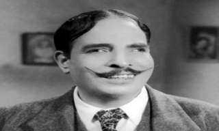 حكايات الشهد والدموع في حياة نجم الكوميديا عبد الفتاح القصري