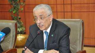 عاجل.. بيان مهم من وزارة التعليم بشأن امتحانات الشهادة الإعدادية