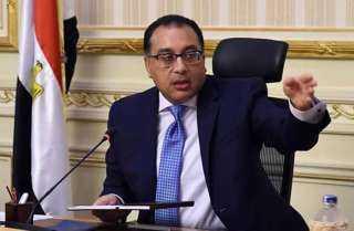 مدبولى يكلف بإزالة باقى المناطق العشوائية بالقاهرة