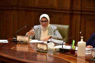 عاجل.. بيان من وزارة الصحة بشأن حظر التجول في محافظة سوهاج