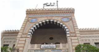 «الأوقاف» تحتفل بذكرى العاشر من رمضان بمسجد الرحمة بطنطا اليوم