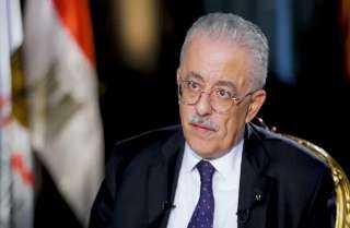 عاجل.. طارق شوقي يعلن عن نظام جديد لامتحانات الثانوية العامة