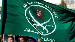 عاجل..ألمانيا توجه ضربة قوية لجماعة الإخوان المسلمين