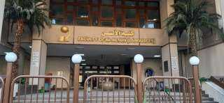 """19 مايو إشكاليات الترجمة الطبية إلى العربية """" ندوة أونلاين بألسن عين شمس """""""