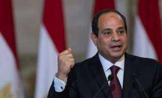بيان عاجل من الاتحاد الأوروبي بشأن العلاقة مع مصر
