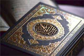 كيف ينفق المسلم ماله فيما يرضي الله؟.. القرآن يُجيب