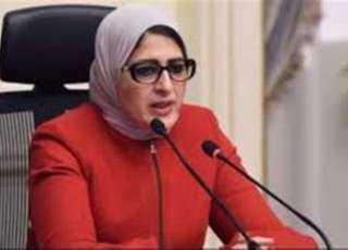 """وزيرة الصحة تتفقد مصانع """"فاكسيرا"""" لانتاج اللقاحات بـ 6 أكتوبر"""