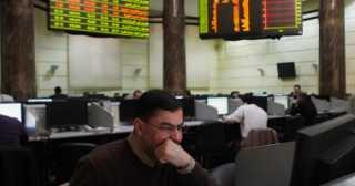 البورصة تخسر مليار جنيها بختام جلسة نهاية الاسبوع