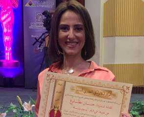 """حنان مطاوع تحتفل بتكريمها في """"الكاثوليكي للسينما"""" عن نجاح دورها في فيلم """"يوم وليلة"""""""