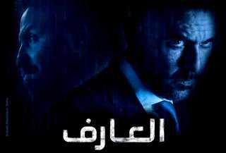 أحمد عز يتورط في سرقة بنك.. اعرف التفاصيل