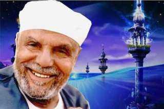 الإفتاء تحيي ذكرى وفاة إمام الدعاه بفيديو يغير حياتك