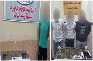 ضبط 105 طربة حشيش و هيروين بحوزة عناصر إجرامية بالإسكندرية والغربية