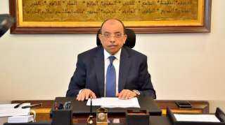 وزير التنمية المحلية يُعلن عن تنظيم ٣ دورات تدريبية بمركز سقارة