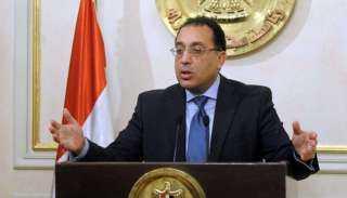 عاجل.. أول رد من الحكومة علي قرار أثيوبيا بوقف التأشيرات