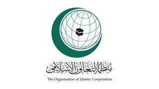 التعاون الإسلامي تدين استهداف الحوثيين للمدنيين في السعودية