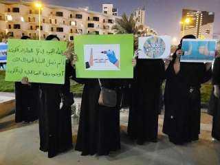 مظاهرات في الكويت اعتراضا على التطعيم الإجباري
