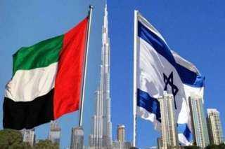 توابع التطبيع.. تفاصيل اتفاقية التعاون الطبي التي وقعتها إسرائيل مع الإمارات