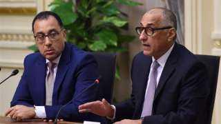 """عاجل.. بيان مفاجئ لصندوق النقد عن """"قرض  مصر"""""""