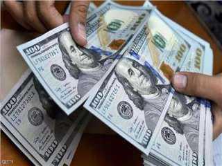 ثبات أسعار الدولار بالتعاملات الصباحية اليوم