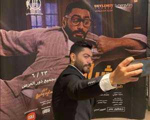 """أحمد عصام: """"مش أنا فيلم يستحق المشاهدة لأنه لوحه فنية متكاملة"""""""